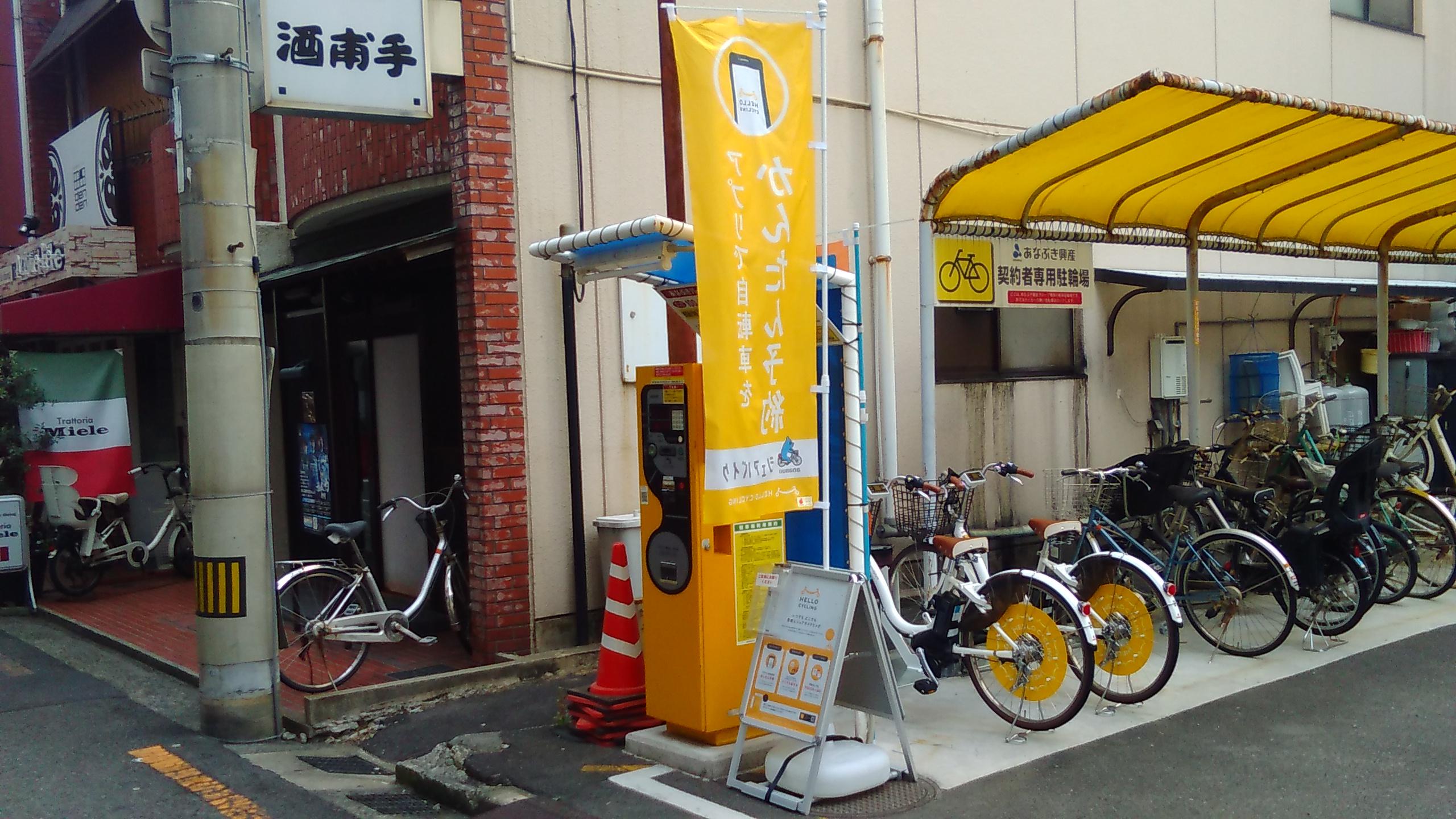 穴吹鍛冶屋町駐車場 (HELLO CYCLING ポート) image